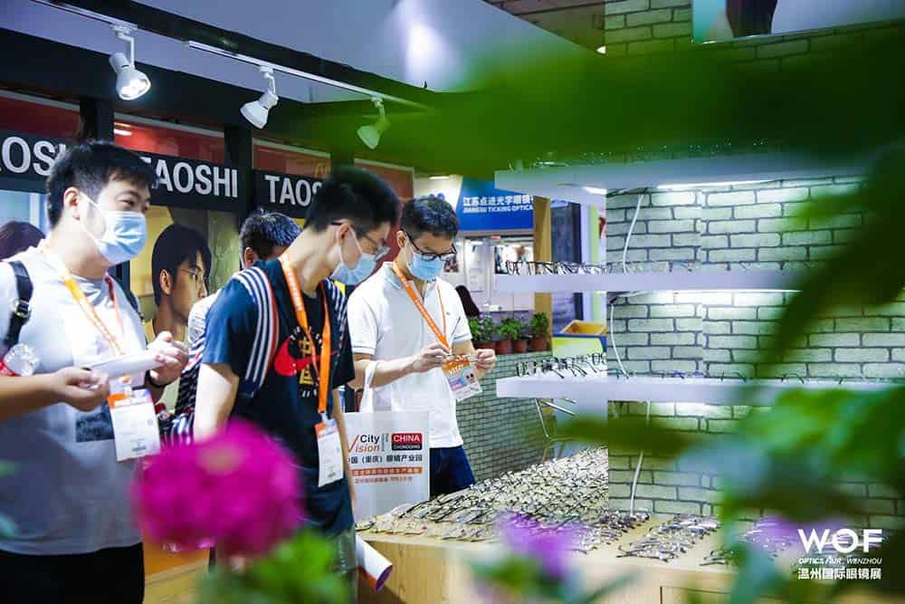 Wenzhou International Optics Fair  2021 A